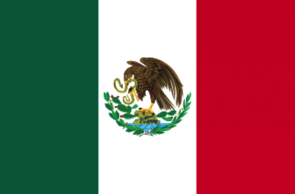 Bandera de la Presidencia de Venustiano Carranza
