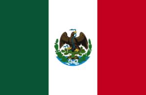 Primera Bandera