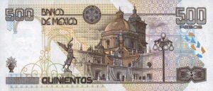 Billete_$500_Mexico_Tipo_D1_Reverso