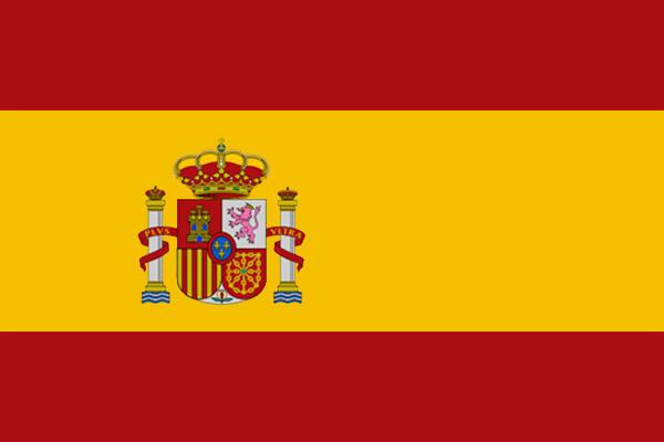 The Spanish Flag Inside Mexico