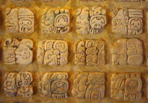 800px-Palenque_glyphs-edit1