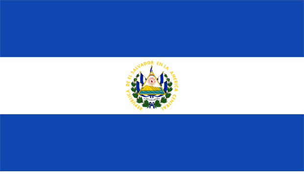 El Salvador Flag Inside Mexico